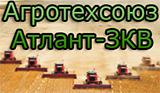 ООО Агротехсоюз