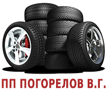 ПП Погорелов В.Г.