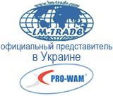 ЛМ-ТРЕЙД ООО официальный представитель в Украине PRO -WAM