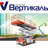 """ООО """"Технопарк Вертикаль"""""""
