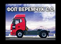 ФОП Веремчук С.С.