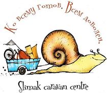 Slimak Caravan Centre