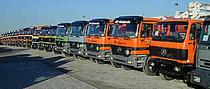 Торговая площадка Trucks Trailers & Machinery BV