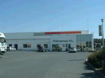 Торговая площадка CHATEAUROUX P.L.