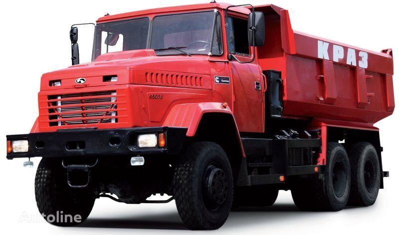 новый самосвал КРАЗ 65032