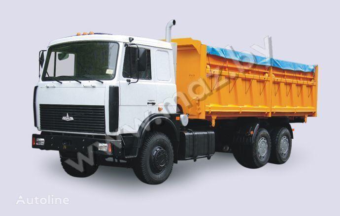 новый самосвал МАЗ 5516 A8