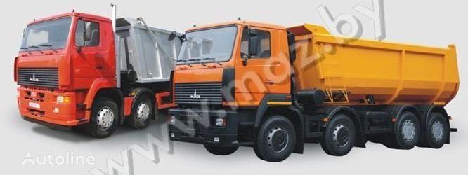 новый самосвал МАЗ 6516А8