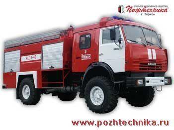пожарная автоцистерна КАМАЗ АЦ-3-40