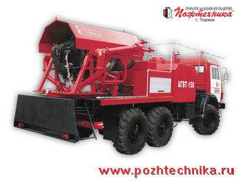 пожарная автоцистерна КАМАЗ  АГВТ-150 Автомобиль газового тушения