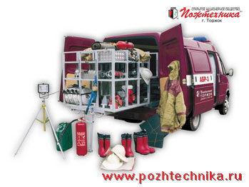 пожарная машина ГАЗ АБР-3 Автомобиль быстрого реагирования