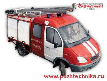 пожарная машина ГАЗ АПП-0,5-2,0 Автомобиль первой помощи