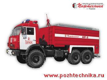 пожарная машина КАМАЗ  АР-2 Рукавный автомобиль