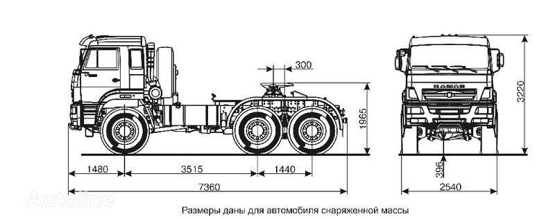тягач КАМАЗ 65221