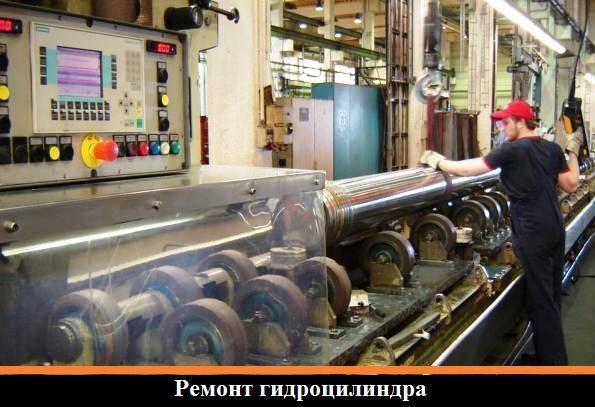 гидроцилиндр  ремонт, восстановление гидроцилиндра Liebherr. для автокрана LIEBHERR автокран, экскаватор, кран.