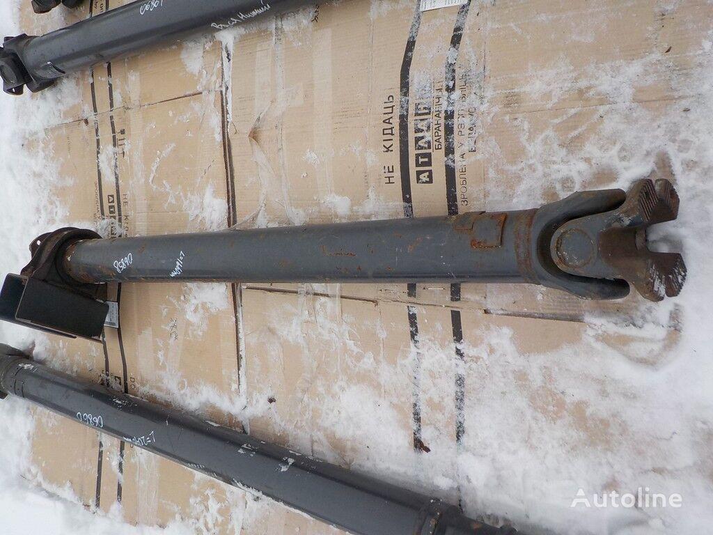 карданный вал  L=1660мм DAF для грузовика