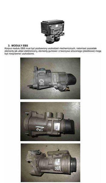 клапан  KNORR для грузовика VOLVO  IVECO RVI