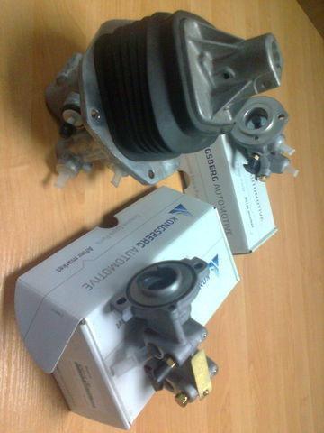 новая КПП  MAN 16S221 Kongsberg 627496 AM , 629218 AM , 629219 AM для MAN TGA