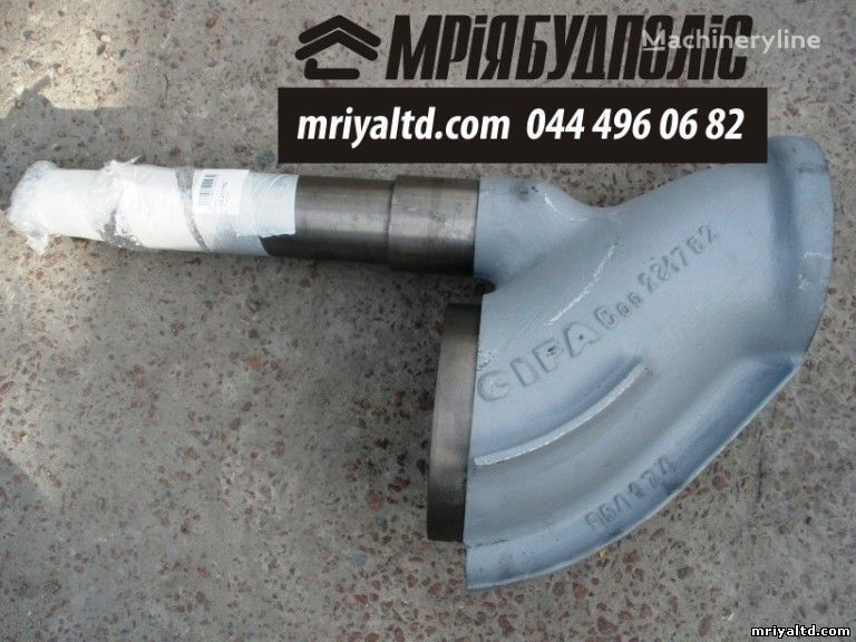 запчасти  Италия CIFA 231782 (403278) S-Клапан (S-Valve) Шибер для бетононасоса для автобетононасоса CIFA