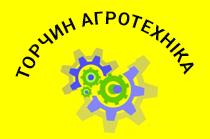 Торчин Агротехніка