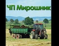 ЧП Мирошник