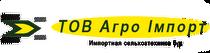 ООО АГРО ИМПОРТ
