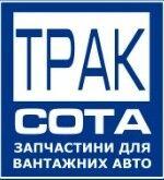 """ООО """"ТРАК СОТА"""""""