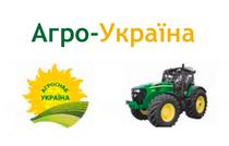 """ООО """"Агро-Украина"""""""