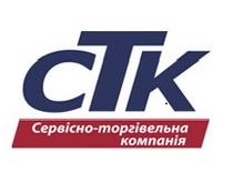"""ООО """"Укравтозапчасть"""""""