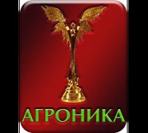 Агроника