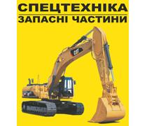 ФОП Кохан Василь Володимирович