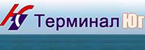 """ООО """"Терминал Юг"""""""