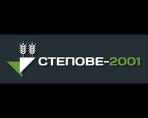 "ТОВ ""СТЕПОВЕ-2001"""