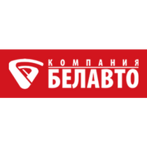 Белавто