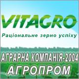 Група компаній VITAGRO