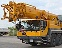 Торговая площадка AMCO Machinery & Consulting