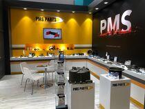 Торговая площадка PMS Dış Ticaret Ltd. Şti.