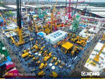 Торговая площадка Universal Machinery