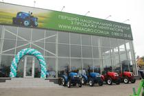Торговая площадка КИЕВ «МИНИ-АГРО»