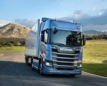 Торговая площадка Scania Hrvatska d.o.o.