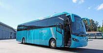 Торговая площадка Arriva Bus Transport Polska