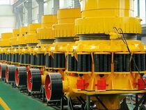 Торговая площадка Shanghai Kinglink Industry Co Ltd