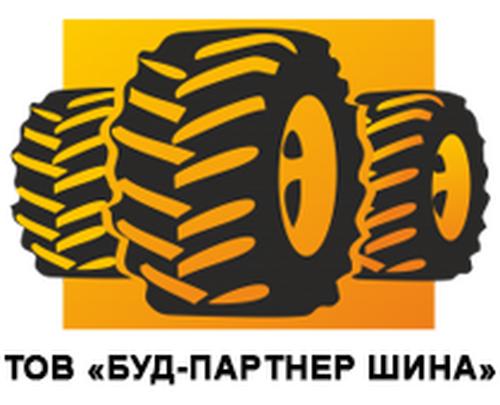 ООО  «БУД-ПАРТНЕР ШИНА»