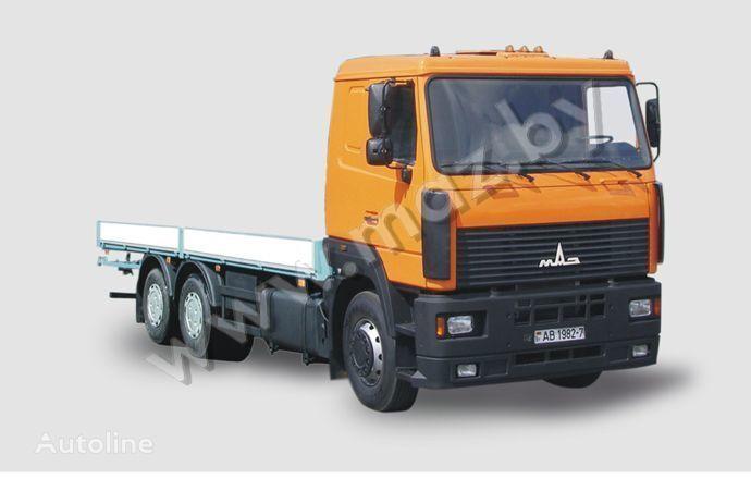 новый бортовой грузовик МАЗ 6312 A5