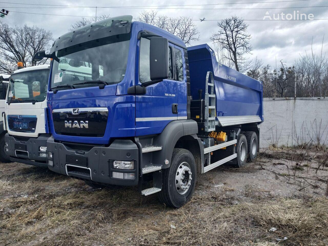 новый грузовик зерновоз MAN TGS 33.360