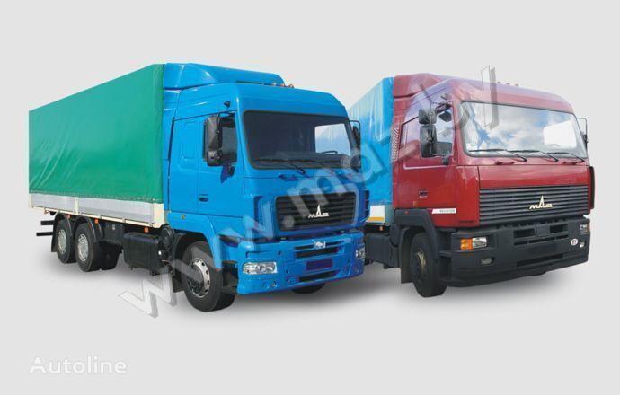тентованный грузовик МАЗ 6312 (A5, A8, A9)