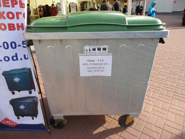 новый мусорный контейнер 1100 l