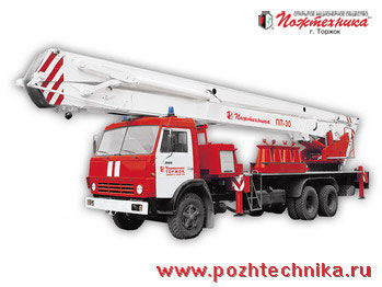 пожарная автолестница КАМАЗ ППП-30 Пеноподъемник пожарный