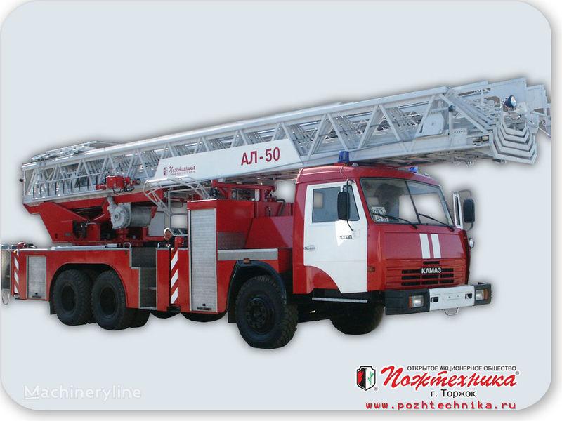 новая пожарная автолестница КАМАЗ АЛ-50