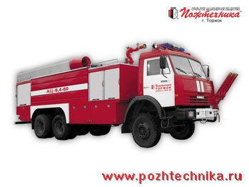 пожарная машина КАМАЗ АЦ-9,4-60