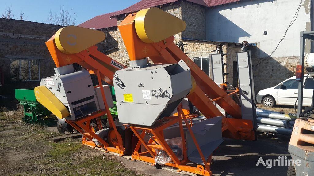 новый зернометатель ЗМ-60Усиленный  (ЗМ-90У) Новый